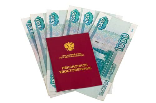 Russian Pension Certificate and money on white background