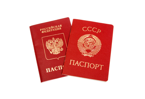 Soviet Union (USSR) passport and Russian Federation passport. Isolated on white